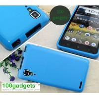 Силиконовый чехол для Lenovo P780 Ideaphone Голубой