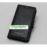 Кожаный чехол портмоне (нат. кожа) для Philips Xenium W8555 Черный