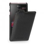 Кожаный чехол книжка(нат. кожа)  для Sony Xperia L черная