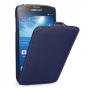 Кожаный чехол вертикальная книжка (нат. кожа) для Samsung Galaxy S4 Active