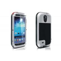 Ультрапротекторный пылеводоударостойкий чехол металл/стекло для Samsung Galaxy S4 Серый