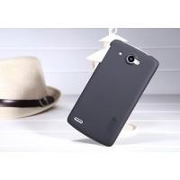 Пластиковый матовый чехол премиум для Lenovo IdeaPhone S920 Черный