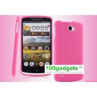 Силиконовый чехол для Lenovo IdeaPhone S920 Розовый