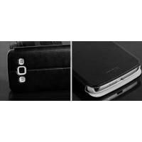 Чехол флип подставка водоотталкивающий для Samsung Galaxy Grand 2 Duos Черный