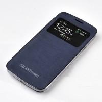 Встраиваемый чехол смарт флип с окном вызова серия Classics для Samsung Galaxy Grand 2 Duos Синий