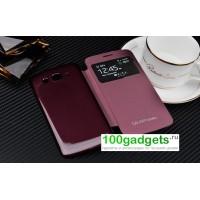 Встраиваемый чехол смарт флип с окном вызова серия Classics для Samsung Galaxy Grand 2 Duos Пурпурный