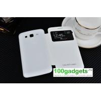 Встраиваемый чехол смарт флип с окном вызова серия Classics для Samsung Galaxy Grand 2 Duos Белый