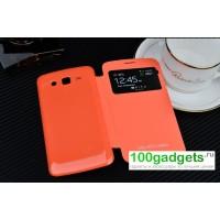 Встраиваемый чехол смарт флип с окном вызова серия Classics для Samsung Galaxy Grand 2 Duos Оранжевый