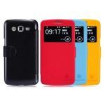 Чехол смарт флип с окном вызова серия Colors для Samsung Galaxy Grand 2 Duos