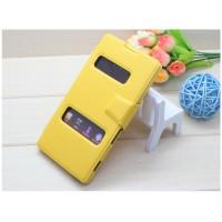 Чехол флип подставка с окном вызова и застежкой для Sony Xperia C Желтый