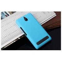 Пластиковый матовый непрозрачный чехол для Sony Xperia E1 Голубой