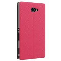 Чехол флип подставка текстурный на присоске для Sony Xperia M2 Розовый