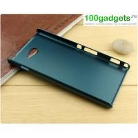 Пластиковый чехол для Sony Xperia M2 серия Metallic Зеленый
