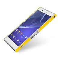Кожаный чехол накладка серия Back Cover (нат. кожа) для Sony Xperia T2 Ultra желтый