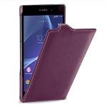 Кожаный чехол книжка вертикальная док-совместимая (нат. кожа) для Sony Xperia Z2 фиолетовая