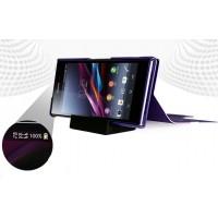 Чехол флип подставка док-совместимый для Sony Xperia Z2