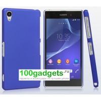 Пластиковый чехол для Sony Xperia Z2 Синий