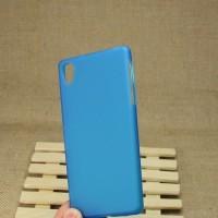Силиконовый чехол для Sony Xperia Z2 Голубой