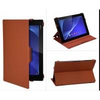 Чехол подставка текстурный для Sony Xperia Z2 Tablet Коричневый