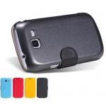 Чехол флип серия Colors для Samsung Galaxy Trend 2 II Duos