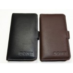 Чехол кожаный портмоне(нат. кожа) для Sony Xperia C