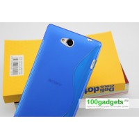 Силиконовый чехол S для Sony Xperia C Синий
