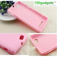 Силиконовый чехол для Sony Xperia M Розовый