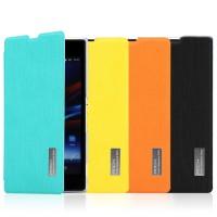 Чехол флип серия Colors для Sony Xperia Z1