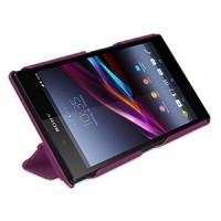 Кожаный чехол книжка подставка горизональная сегментаная (нат. кожа) для Sony Xperia Z Ultra фиолетовая
