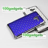 Чехол пластик/металл со стразами для Sony Xperia ZL Синий