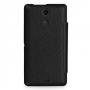 Кожаный чехол горизонтальный флип (нат. кожа) для Sony Xperia ZR