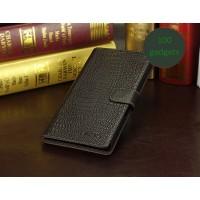 Кожаный чехол портмоне (нат. кожа крокодила) для Sony Xperia Z Ultra Коричневый
