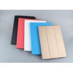 Текстурный чехол подставка сегментарный с рамочной защитой для ASUS MeMO Pad 10 (ME103K)