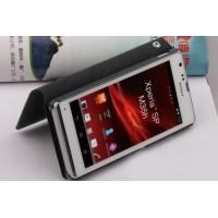 Чехол-флип с отделением для карт для Sony Xperia SP Черный