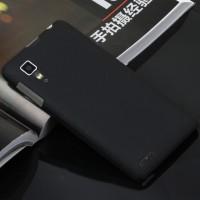 Пластиковый матовый непрозрачный чехол для Lenovo P780 Черный