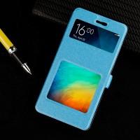 Чехол флип подставка на пластиковой основе с окном вызова и свайпом для Xiaomi Mi4i Голубой