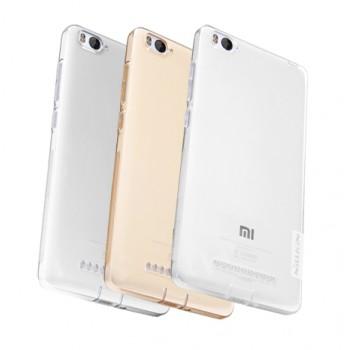 Силиконовый матовый полупрозрачный чехол повышенной ударопрочности с защитными заглушками для Xiaomi Mi4c