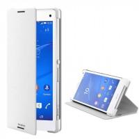 Кожаный чехол смарт флип подставка для Sony Xperia C3 Белый