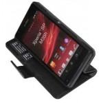 Чехол портмоне подставка для Sony Xperia SP