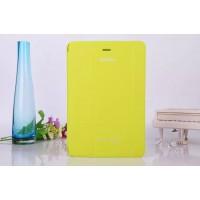 Чехол флип подставка сегментарный для Samsung Galaxy Tab A 8 Зеленый
