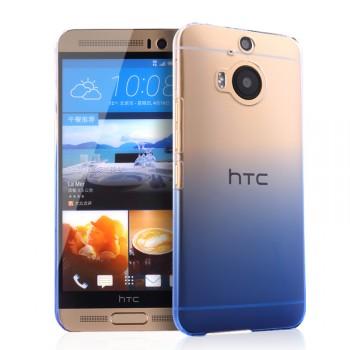 Пластиковый градиентный полупрозрачный чехол для HTC One M9+