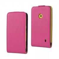 Чехол вертикальная книжка на пластиковой основе с магнитной застежкой для Nokia Lumia 520 Пурпурный
