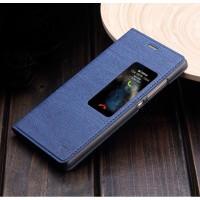 Чехол смарт флип подставка текстурный с окном вызова для Huawei P8 Синий