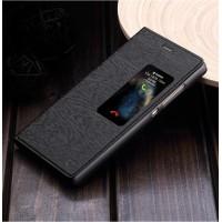 Чехол смарт флип подставка текстурный с окном вызова для Huawei P8