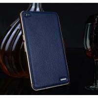 Двухкомпонентный гибридный чехол с металлическим бампером и кожаной накладкой (нат. кожа) для Huawei MediaPad X2 Синий