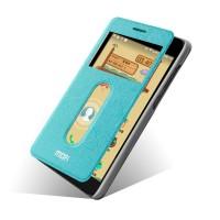 Чехол флип с окном вызова и свайпом на присоске для Lenovo S850 Ideaphone Голубой