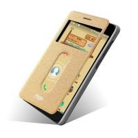 Чехол флип с окном вызова и свайпом на присоске для Lenovo S850 Ideaphone Бежевый