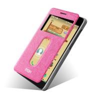 Чехол флип с окном вызова и свайпом на присоске для Lenovo S850 Ideaphone Розовый