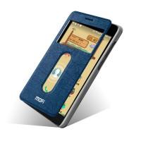 Чехол флип с окном вызова и свайпом на присоске для Lenovo S850 Ideaphone Синий