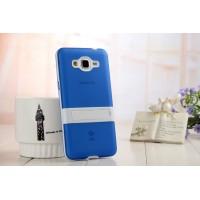 Двухкомпонентный силиконовый чехол с пластиковым каркасом-подставкой для Samsung Galaxy Grand Prime Синий